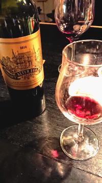 イタリアワイン・アルタ・レゴ